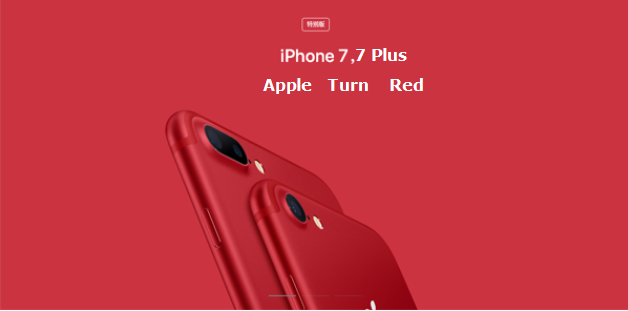 New Red Apple for iPhone 7 and 7 Plus